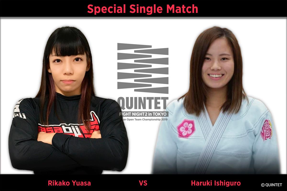 Single Match Female