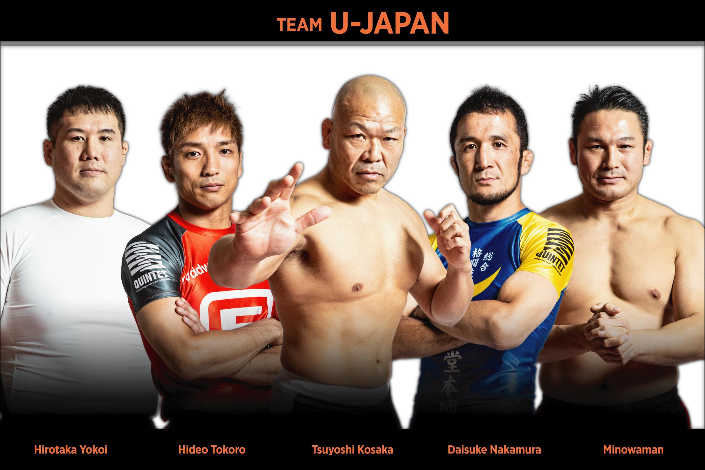 TEAM U-JAPAN