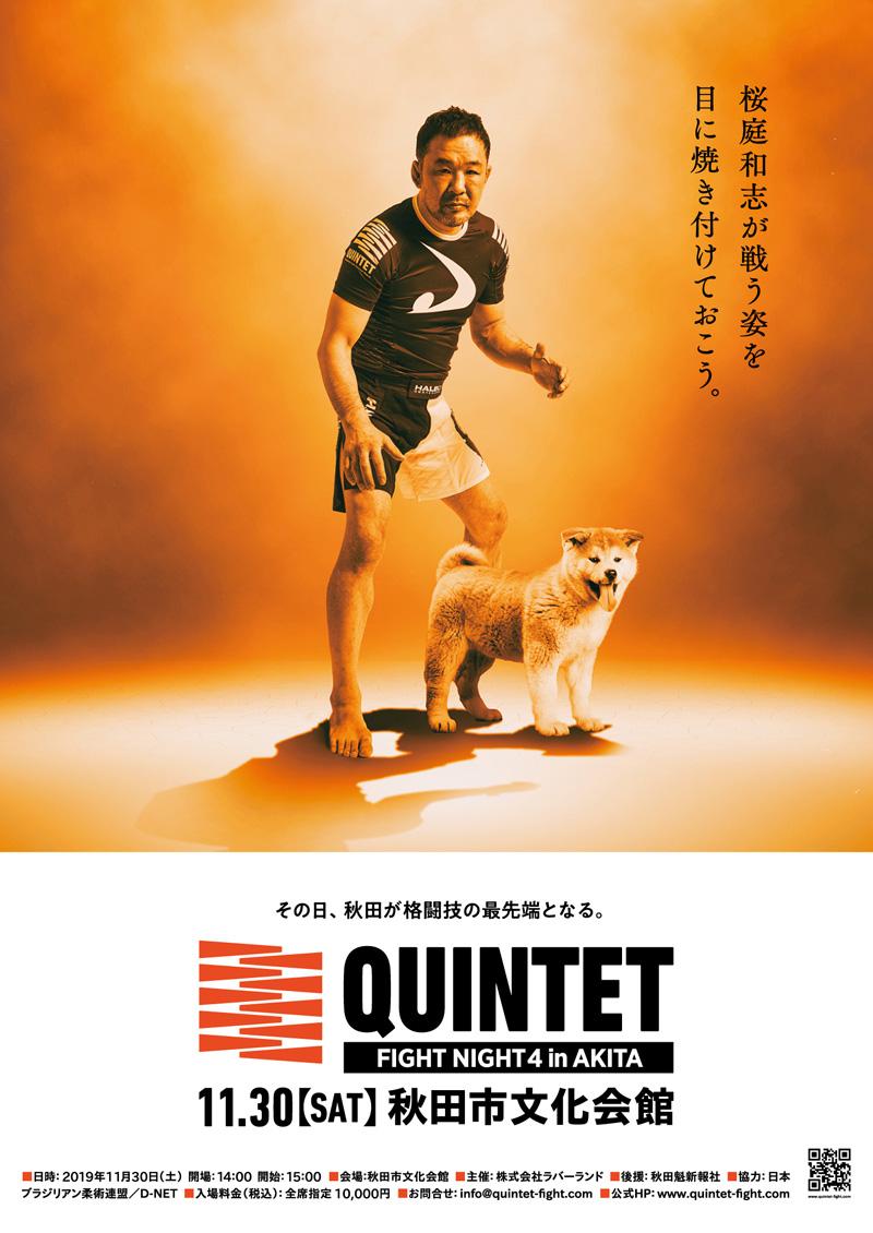 QUINTET FN$ in AKITA Poster
