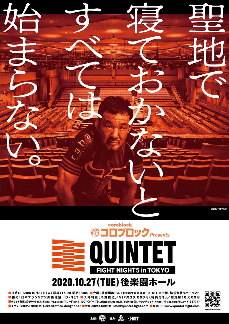 poster_kanmuri_20201027-1.jpg