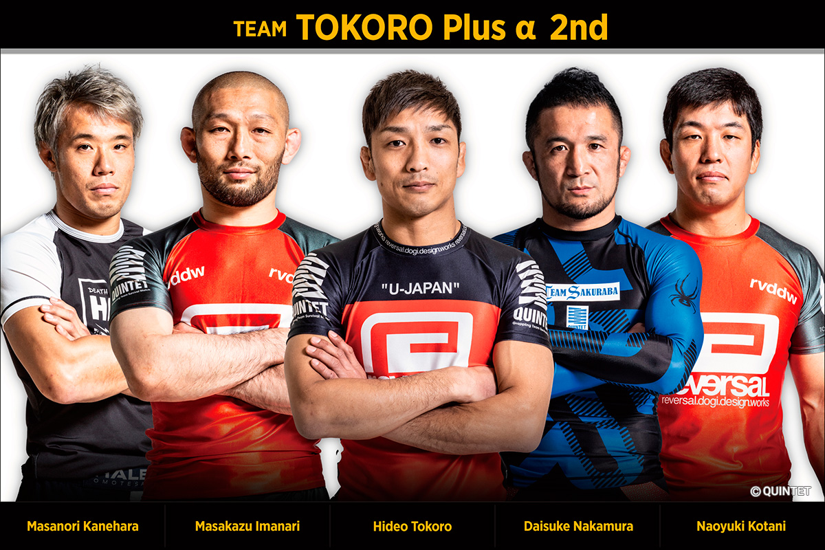 TEAM TOKORO PLUS α 2nd
