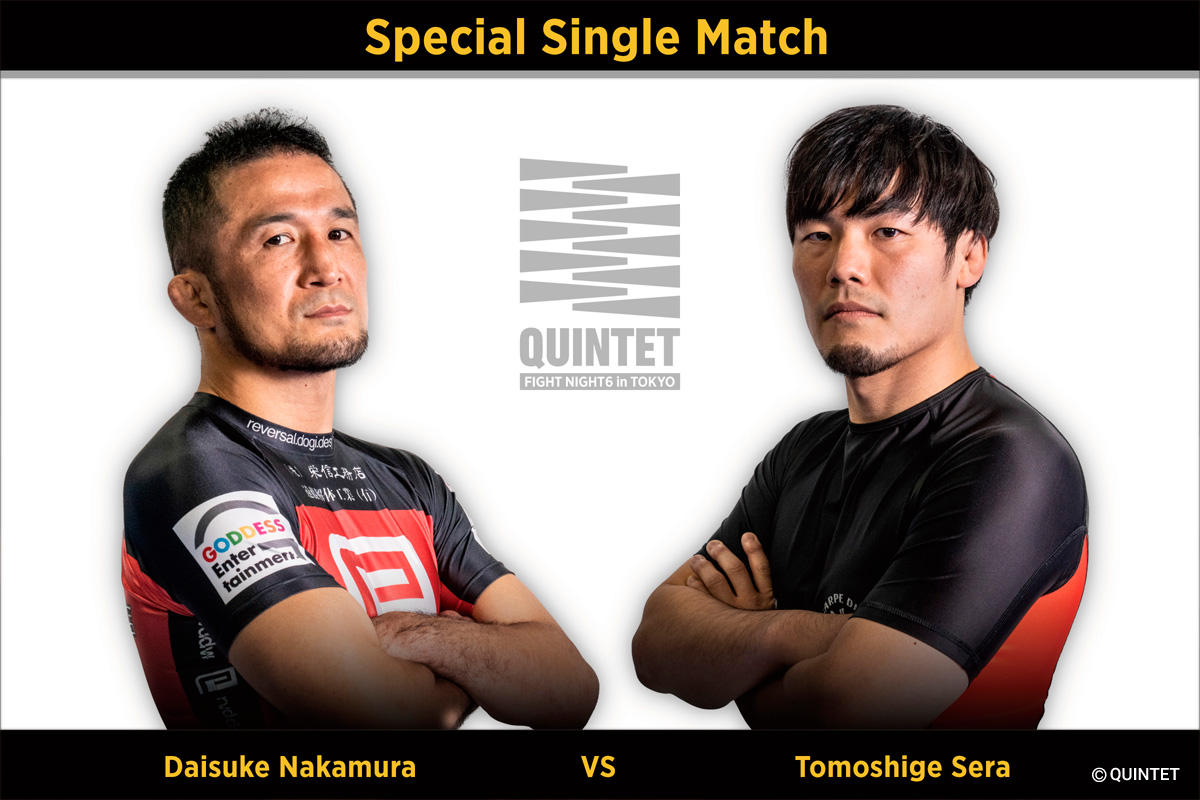 Special Single Match