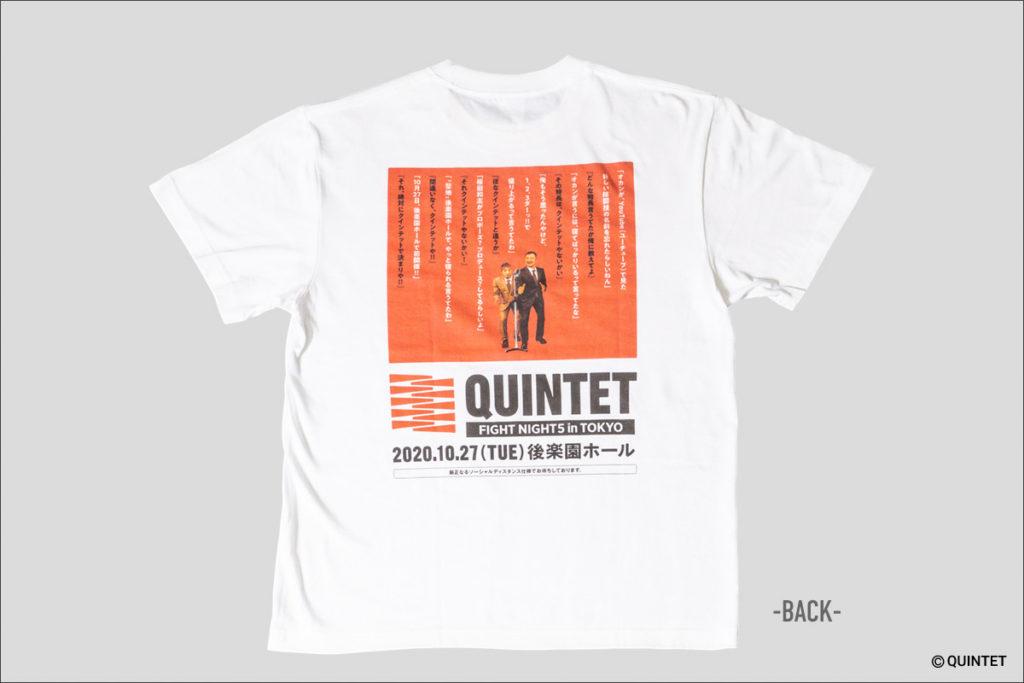 QUINTET FN5大会記念Tシャツ