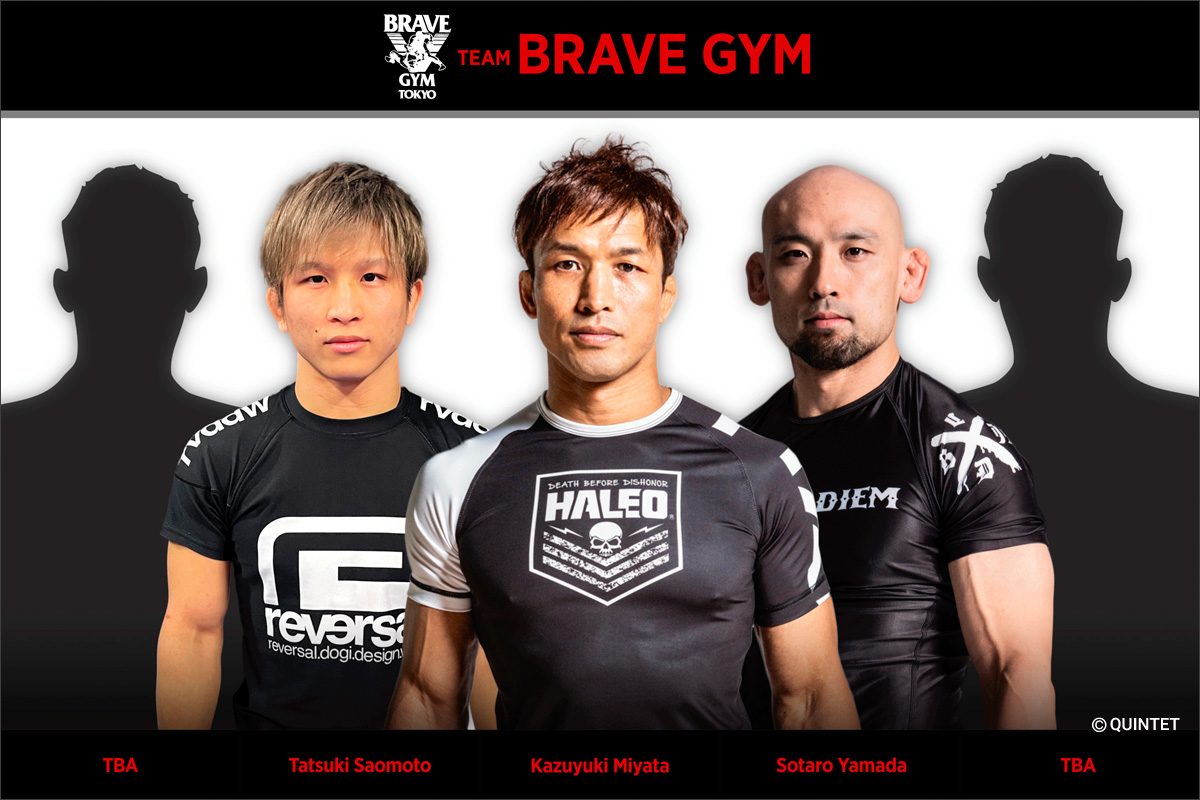 team_brave_gym